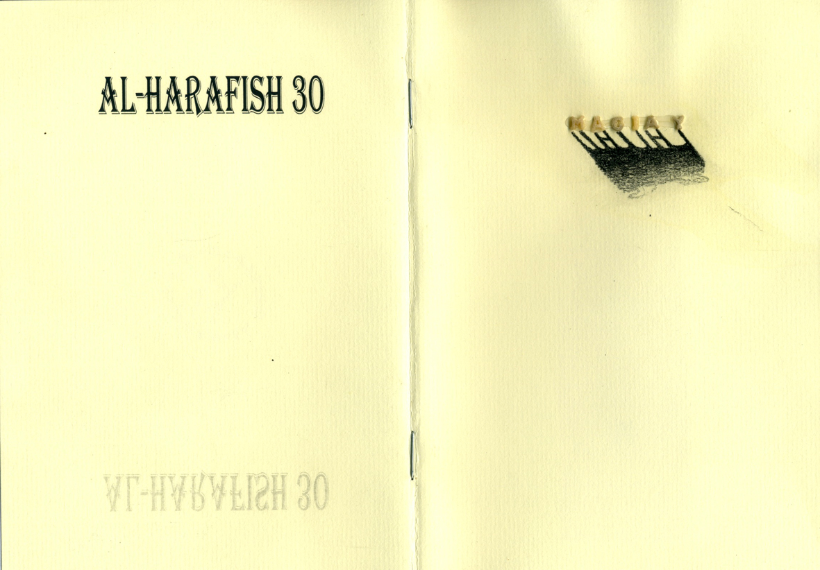 Cover of Al-harafish nº 30